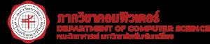 CS Science Logo